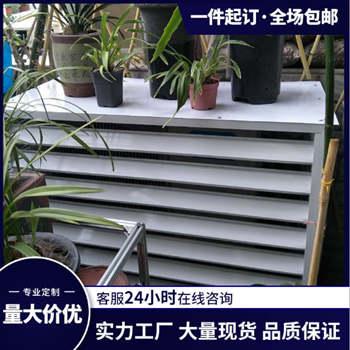 新型空调百叶窗